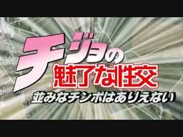 にわかアニメファンが書く「ビッグオーダー」のすごさ ~原作の改変について考えさせられる~
