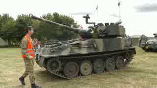 90mm砲を搭載したスコーピオン軽戦車