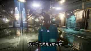 【実況】早期アクセスゲーム探訪記 【X-17】 part4