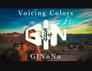 [DnB] - GINnNo - Voicing Colors [FREE DL]