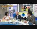 野生回帰能力を失った家畜「蚕」→ 日本に当てはまる!?