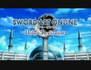 Sword Art Online Hollow Realization -Gameplay 3