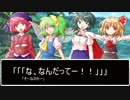 第98位:Sansが幻想入り 第三話 thumbnail