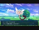 Fate/Grand Orderを実況プレイ プリズマ・コーズ編part1