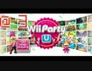 【姉妹実況】 ゲームのプロに勝つまで寝れない Wii Party U @3