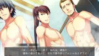 【ゲーム実況】暁の護衛