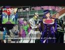 【ジョジョ第4部2期OP】batta/chase【歌ってみた】霜月たけし
