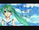 Seize the day / 初音ミクV4X 【koushirou(卑屈P)】