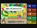 【卓ゲm@ster】ニュージェネ+ポジパで人生ゲーム!part2