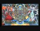 南浦和ビッグワン2nd BBCF BWB vol71 tiku(TG) vs ぴのせ(ν)