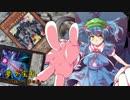 【東方】 夢々宝札~コアの輝きと夢の札~ vol.63 【遊戯王】