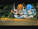 【SW2.0】GM霊夢の戦国カルゾラル 1-4【蛮