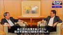 【石陳対談】習近平が中国共産党を殺す時【第6章】 中国の外交問題も山詰め 共産国の仲間たちと隣人