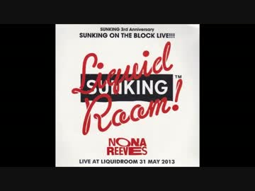 nona reeves mr melody maker sunking on the block live 音楽 動画
