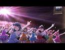 Aqours ラブライブ!サンシャイン!! 第11話挿入歌「想いよひとつになれ」CM (60秒ver.)
