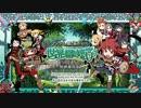 【古代祐三】世界樹の迷宮Ⅰ~Ⅴ 戦闘曲集【7時間】