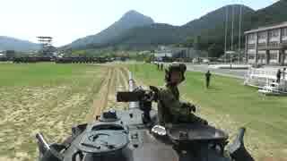 【善通寺駐屯地】 74式戦車体験搭乗