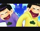 第87位:【手描きおそ松さん】君の手を引いて走る数字松 thumbnail