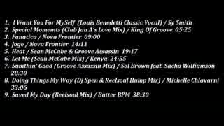 ソウルフルなハウスミュージック32 (2016年の曲)