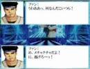 【MUGEN】 MUGEN STORIES INFINITY 第04話 Bパート