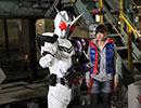 仮面ライダーW(ダブル) 第16話 「Fの残光/相棒をとりもどせ」