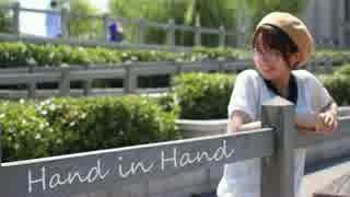 【一周年】Hand in Hand踊ってみた【まり】