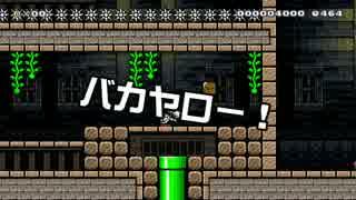 【ガルナ/オワタP】改造マリオをつくろう!【stage:60】