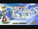 【PS版】HP3あれば誰でも倒せる彦星超級【ミリアサ】