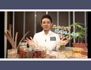 『水野仁輔のスパイス初心者向け「インド風天ぷら」「ぶりの照り焼き」』~きょうの料理