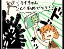 【実況プレイ】ファイアーエムブレム 聖戦の系譜 part24