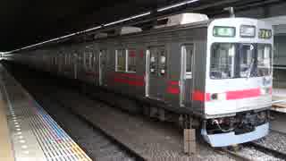 青葉台駅(東急田園都市線)を発着する列車を撮ってみた
