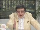 【断舌一歩手前】「日本」が欠けた、蓮舫候補とその支持者[桜H28/9/13]