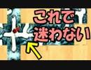 【あなろぐ部】第3回ゲーム実況者お邪魔者02