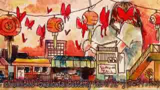 【ニコカラ(オケ有)】 Swallowtail Butterfly ~あいのうた~【アコギ多重録音】