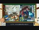 ポケモンニュース サンムーン新情報 9月14日 ルガルガン