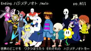 【UnderTale人力】My Favorite Vocaloid Song Medley改【1周年記念】