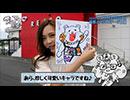 第1回・フェアスロ道 前編(アナザーゴッドハーデス-奪われたZEUSver.-)