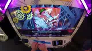 BeatStreamアニムトライヴ - 轟け!恋のビーンボール!! [BEAST] PERFECT