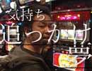 沖ドキ!で1,000円勝負!ハイビスカスが光