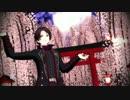 【MMD刀剣乱舞】踊れや踊れ【モデル配布】
