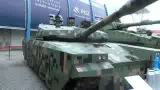 ポーランドの新型戦車 PT-16
