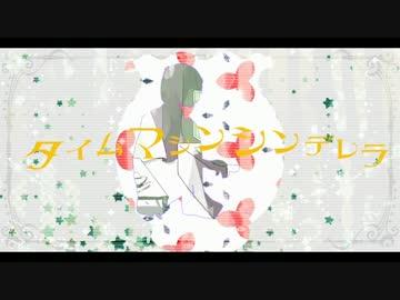 【不定期】ボカロ曲・ボカロ関連MMD動画・ピックアップ(2016.09.30)