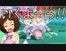 【Pokem@s】876トリオとポケモンORAS対戦でがんばる