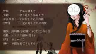 【ワタクシ囁き配布】蜘蛛糸モノポリー【UTAUカバー】 thumbnail