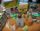 美味しいアルコールの飲み方part2の2