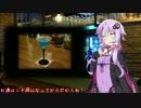 【17杯目】ブルーレディ(結月ゆかりのお酒