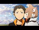 Re:ゼロから始める異世界生活 第24話「自称騎士と最優の騎士」 thumbnail