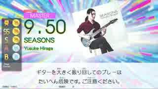 【GD Tri-Boost】SEASONS(MAS-G/B)