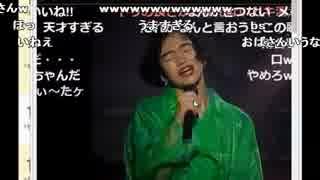 【ch】うんこちゃん『加藤純一です』1/3【2016/09/15】