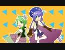 【リュウト♠音街ウナ】バスター!【カバー】
